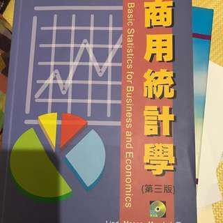 🚚 商用統計學 第三版