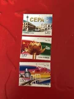 中國郵票2009-10