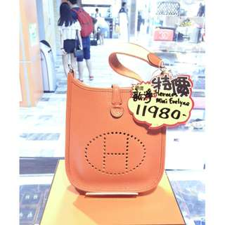 Hermes H Logo Orange Togo Leather Mini Evelyne Crossbody Shoulder Handbag Hand Bag 愛馬仕 橙色 牛皮 皮革 迷你 經典款 斜揹袋 斜背袋 肩袋 袋 手袋
