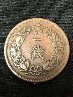 1910年 大韓帝國 隆熙三年 一錢銅幣