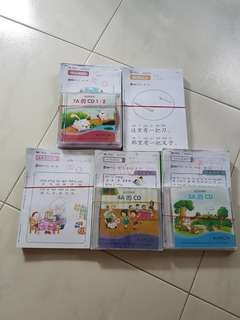 😊 2000pgs of Kumon Chinese Lvl 7A to 3A worksheets + 4 CDs