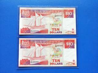 Singapore ship series $10 banknotes D/56 565555  565666 UNC