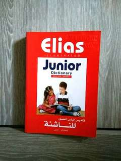 Elias Illustrated Junior Dictionary (English to Arabic Translation)