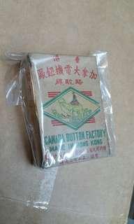 香港雲母壳鈕一盒