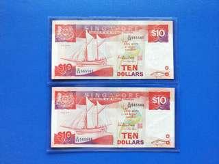 Singapore ship series $10 banknotes D/56 565565. 565566 UNC
