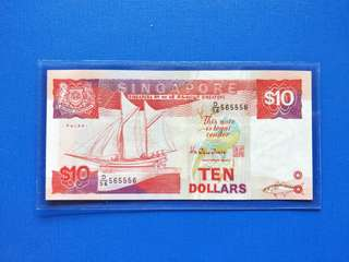 Singapore ship series $10 banknotes D/56 565556 UNC