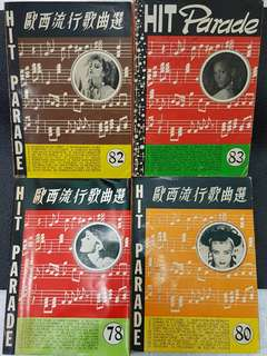 Hit Parade music song books of the 80's