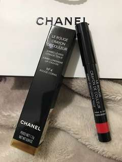 Chanel le rouge crayon de couleur N.4 rouge coral