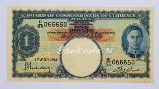 1941 Malaya KGVI $1 R/55 Original Paper AU condition