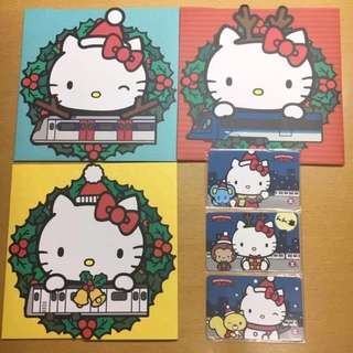 Hello Kitty 送上聖誕祝福車票 連套摺