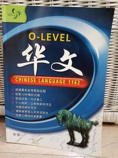 🚚 (4 for $10) O Level Chinese