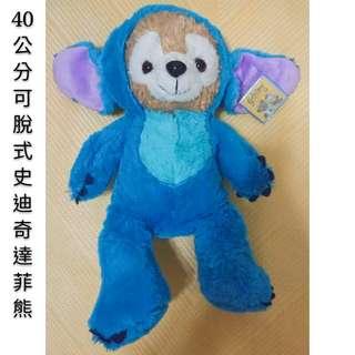 藍色 可脫式 史迪奇 達菲熊