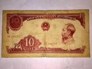 1958年 蘇聯版 越南共和國 10 Dong 紙幣