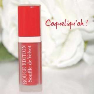 bn bourjois rouge edition souffle de velvet liquid lipstick