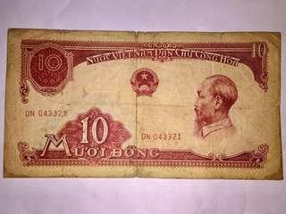 第二張 1958年 蘇聯版 越南共和國 10 Dong 紙幣