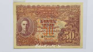 1941 Malaya KGVI 50cents Original GEF