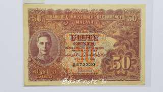 1941 Malaya KGVI 50cents Original Paper GEF Condition