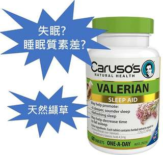 包郵咩咩澳購 - 澳洲 Caruso's Natural Health Valerian Sleep Aid 纈草 (60粒)