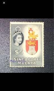 Stamp - Singapore Malaya 1955 - Queen Elizabeth II $5