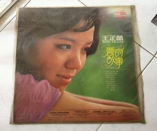 Vinyl Record Chinese records various artistes