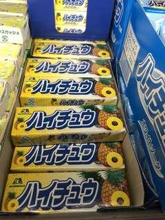 森永 Hi-Chew菠蘿味軟糖