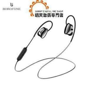 Borofone BE14 (水貨)