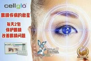 Eye vitamins- Crystal eye  GSS promotion