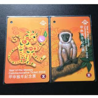 MTR 2004年 猴年紀念票