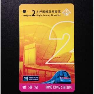 機場快綫2人同行車票