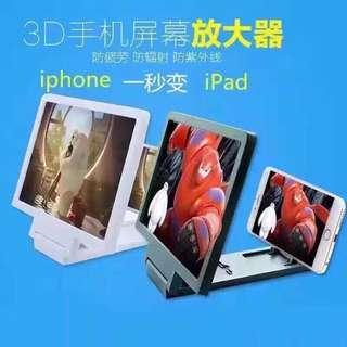 3D screen enlargement