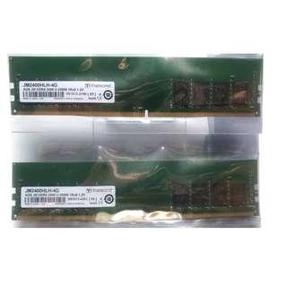 全新 創見 Transcend DDR4 2400 8G 4Gx2 桌上型記憶體 高穩定 高相容性 原廠 終身保固