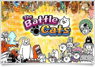 Battle cats Catfood