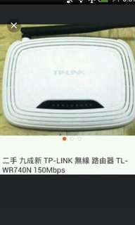 🚚 TP-link 無線網路數據路由器
