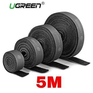 Cable Organiser 5M Length