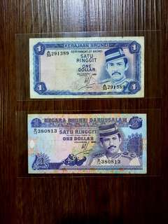 Brunei Rare Vintage Notes 1970s series
