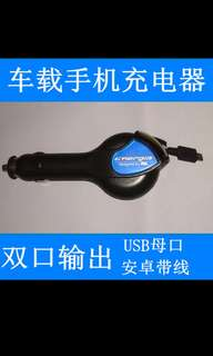 Telescopic Micro-USB phone charger