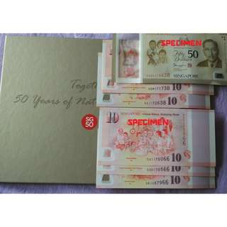 (B) SG50 Commemorative notes (Special endings numbers)