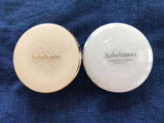 Sulwhasoo cushion case