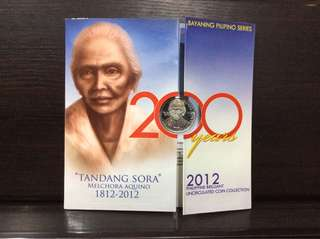 Tandang Sora Coin Set 2012