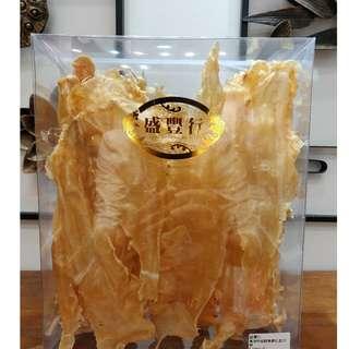 澳洲 鱈魚特級花膠肚 20 頭 | 1 斤
