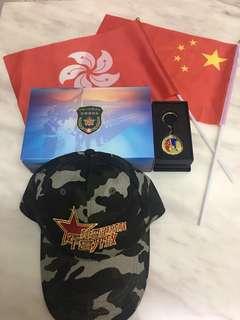 中國人民解放軍駐香港部隊軍營開放紀念品