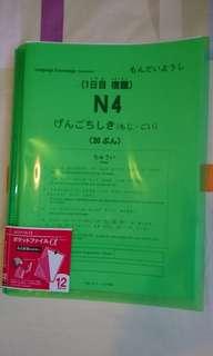 8 JLPT N4 mock tests