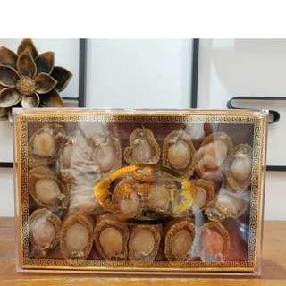 鮑魚 南非吉品 38-40頭鮑 Abalone South Africa | 半斤 | 39-40pc