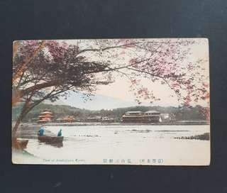 Early 1900's Japan postcard used to England with 4c King George stamp