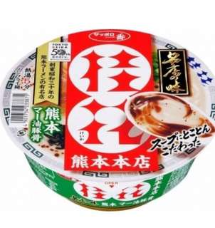 日本 桂花熊本海洋豬骨湯麵