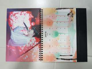 Jimin Calendar (2017)