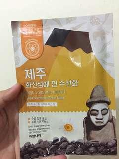 Jeju volvanic island mask