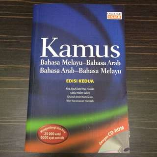 Oxford Arab-Malay Dictionary