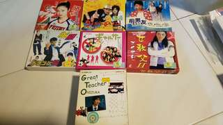 Assorted VCD
