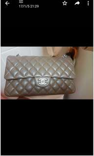 Chanel 25cm classic beige color